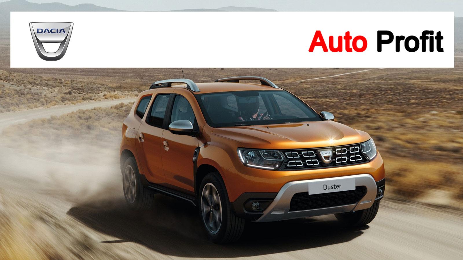 Στην Auto Profit θα βρείτε μια μεγάλη γκάμα καινούργιων οχημάτων Renault, Dacia και Suzuki, επαγγελματικών και επιλεγμένα μεταχειρισμένα