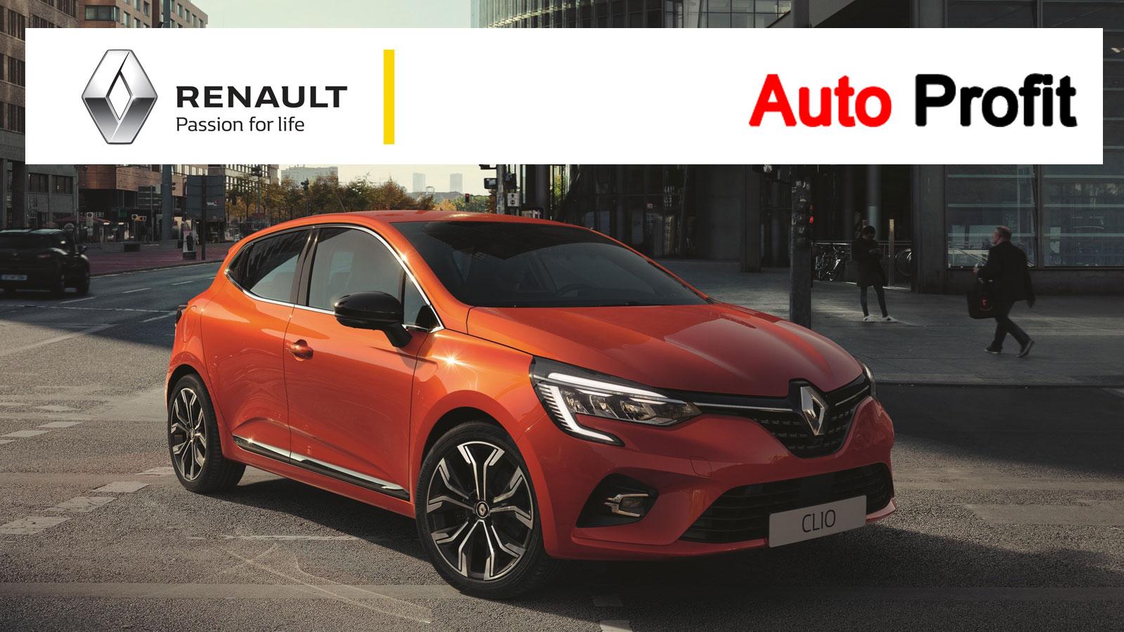 Mοναδική προσφορά της Auto Profit με επιπλέον έκπτωση 300 ευρώ, 15% προκαταβολή και εξόφληση μέχρι 84 μήνες.