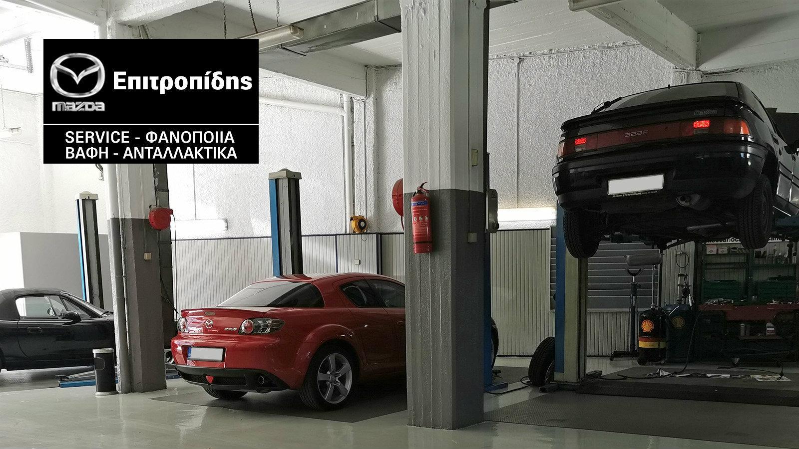 Mazda,  Service,  Καλλιθέα,  Eξουσιοδοτημένος