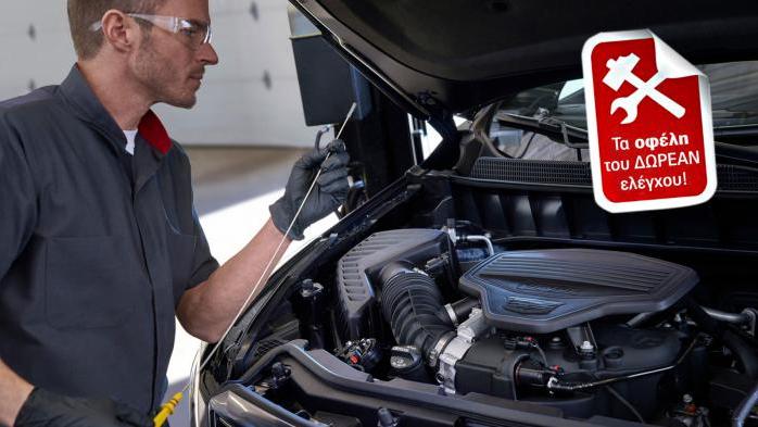 Δωρεάν έλεγχος και καλή συντήρηση για όλα τα μοντέλα της Opel.