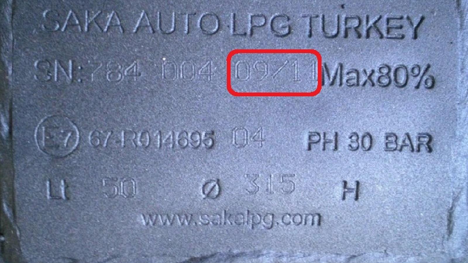 H ημερομηνία κατασκευής της δεξαμενής LPG αναγράφεται στο πινακάκι της με ανάγλυφα νούμερα και γράμματα