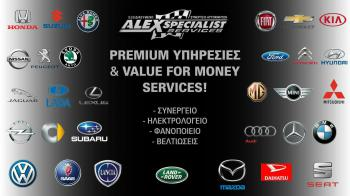 Premium & Value for money υπηρεσίες!