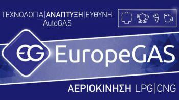 Open as Usual η Europegas