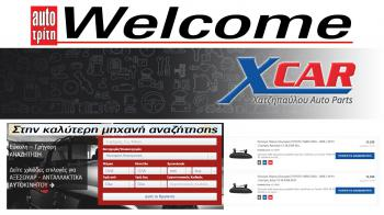 Welcome XCAR ΧΑΤΖΗΠΑΥΛΟΥ Auto Parts!