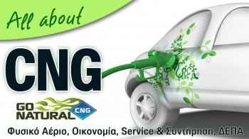 All about Cng