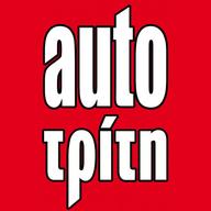 autotriti.gr favicon