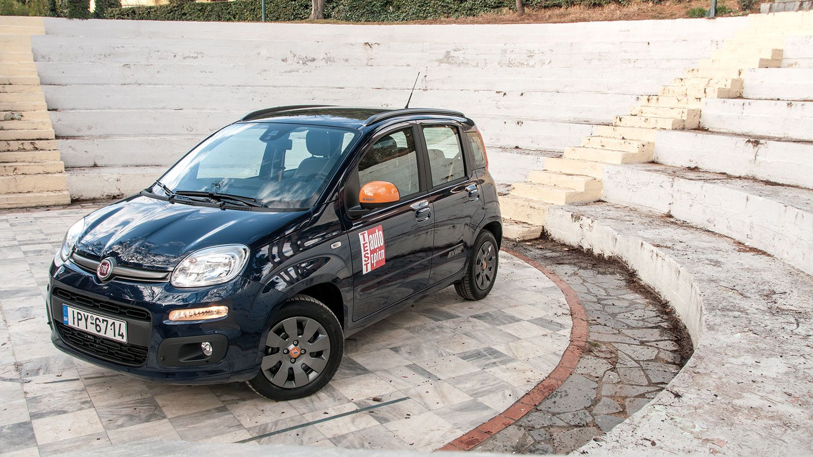 Adac Auto Test Fiat Panda 8v Lpg Lounge Autogasbetrieb