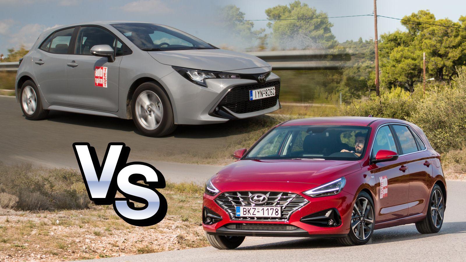 Ίδια λεφτά & άλογα: Toyota Corolla ή Hyundai i30;