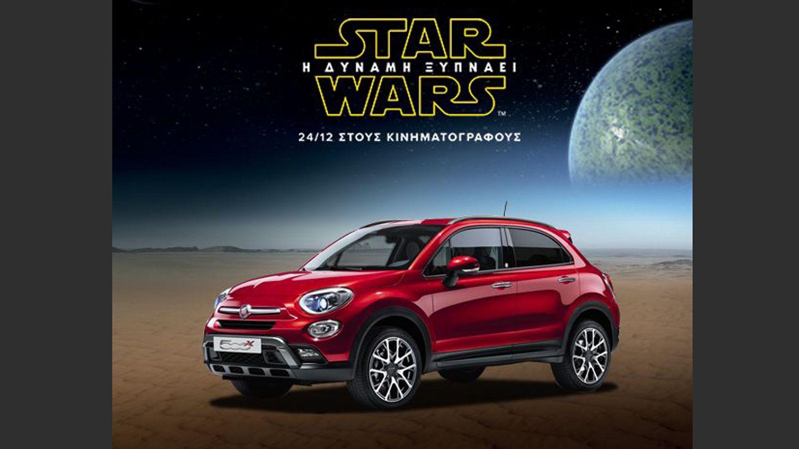 Fiat gewinnspiel star wars