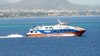 � �������� ���������� �������� Dodekanisos Seaways ���������� ��������� ��� ��������� ��� ����� ���� ����������� ���� ������� �������� �� ����������, �� ����� ��� �������� ��� ����������� ������� ��� ����� ��� ����������� ��� ��� ����������� ����� (����� - ������ - �������). M� 50% �������