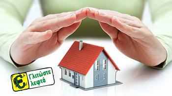 Πάρτε τις σωστές αποφάσεις για την μόνωση του σπιτιού σας, εξοικονομεί ενέργεια μέχρι και 70%. Επωφεληθείτε τώρα από το Πρόγραμμα «Εξοικονομώ Κατ Οίκον» που σας χρηματοδοτεί! Μόνωσε το σπίτι σου με χρηματοδότηση!
