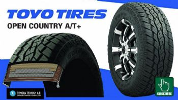 TOYO Open Country A/T+