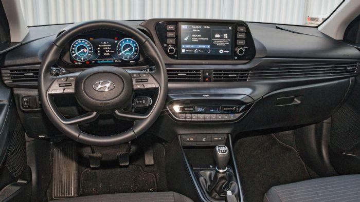 Σύγχρονο είναι το εσωτερικό του Hyundai i20 επιδεικνύοντας καλό επίπεδο ποιότητας, πλούσιο εξοπλισμό και κορυφαία ευρυχωρία.