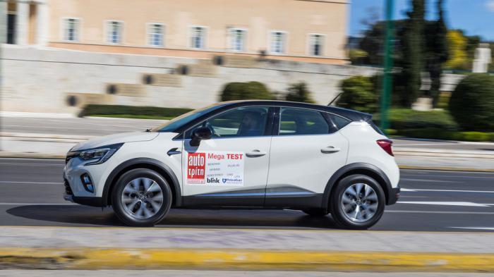 Μετά από περισσότερα από 100 χιλιόμετρα σε όλες τις οδικές συνθήκες το Renault Captur LPG αποδείχθηκε ιδιαίτερα οικονομικό σε κόστος μετακίνησης.