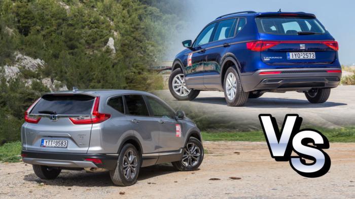 Τα Honda CR-V και SEAT Tarraco στις τετρακίνητες εκδόσεις τους έχουν και παραπλήσιες τιμές.