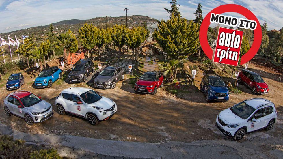 Mega Test: 10 SUV σε πίστα δοκιμών 4x4