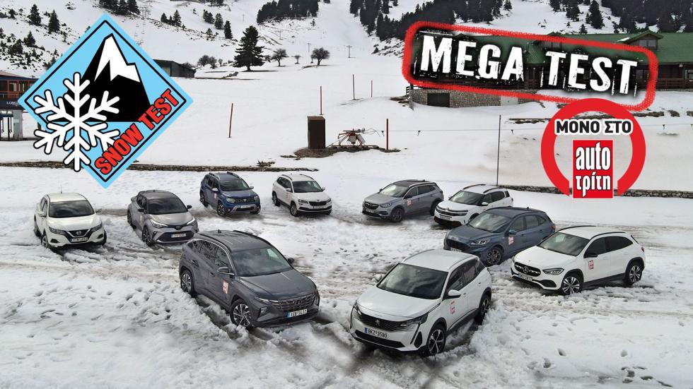 Mega Test: Με 10 οικογενειακά SUV σε χιόνια, λάσπη & πάγο