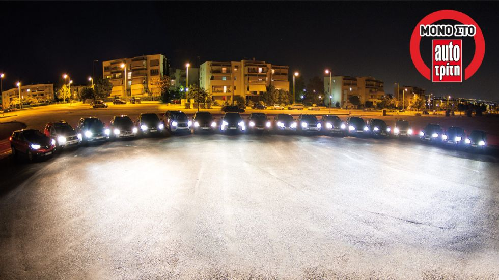 Mega Test φώτων σε 18 μικρομεσαία SUV