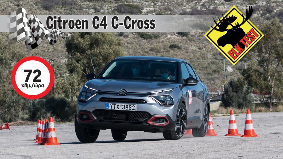 Με πόσα «έστριψε» το νέο Citroen C4 C-Cross;