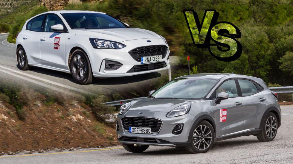 Στα ίδια λεφτά: Ford Focus ή Puma;