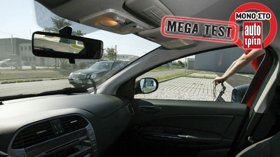 Mega Test ορατότητας σε 10 μικρά