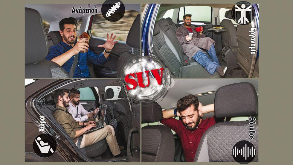 Mega Test άνεσης σε 17 μικρομεσαία SUV