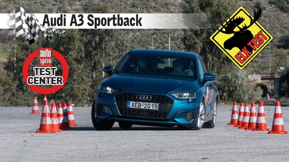Με πόσα «έστριψε» το νέο Audi A3 στο Εlk Τest;