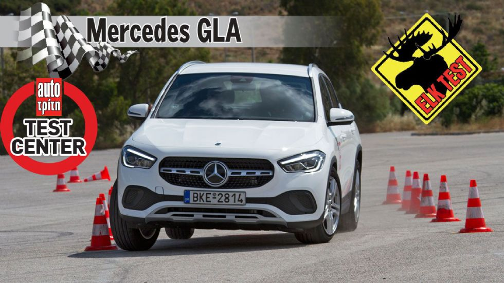 Elk Test: Με πόσα «έστριψε» η νέα Mercedes GLA;
