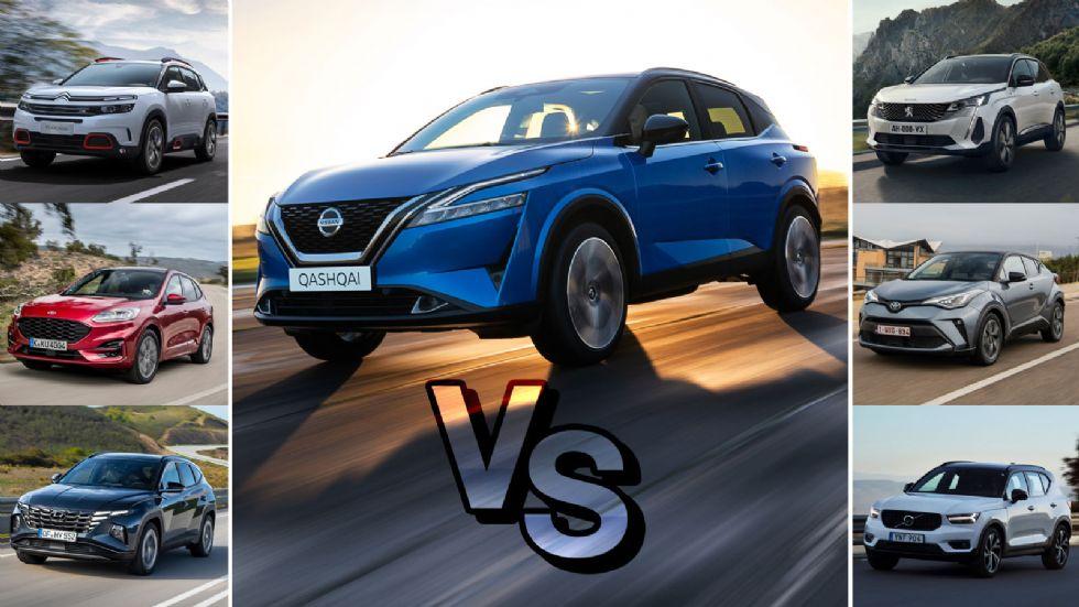 Το νέο Nissan Qashqai απέναντι στον ανταγωνισμό