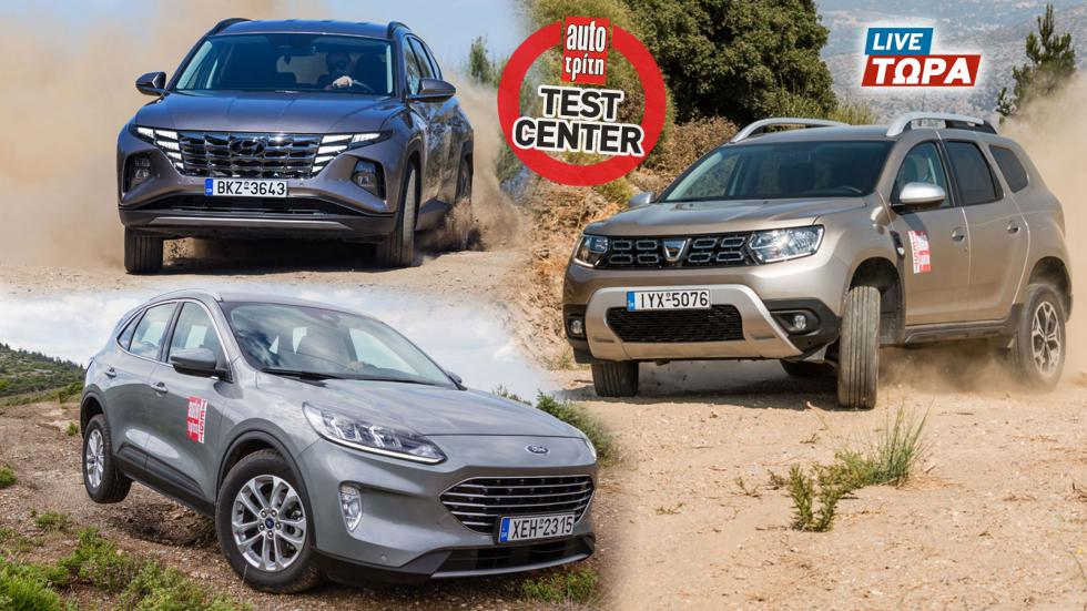 LIVE: Μπορούν τα δικίνητα SUV να βγάλουν το Ράλι Ακρόπολις;
