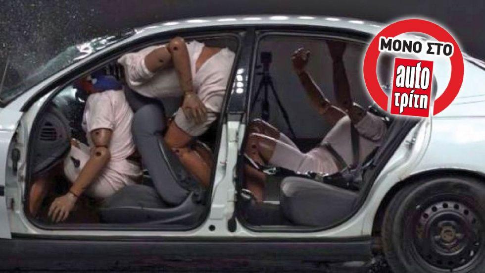«Δολοφόνος» στο πίσω κάθισμα! Κάνεις το αμάξι σου «παγίδα θανάτου»;