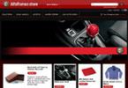 To νέο online κατάστημα της Alfa Romeo