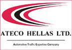 Παρουσίαση της Ateco Hellas