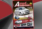 O Στέργιος Μανώλης Διευθυντής Σύνταξης της «Αγοράς Αυτοκινήτου»
