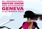 81ο Διεθνές σαλόνι αυτοκινήτου Γενεύης