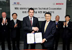 Συμμαχία Hyundai Motor Group-Robert Bosch GmbH