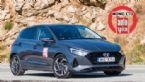 Πόσα λίτρα είναι το πορτ μπαγκάζ του νέου Hyundai i20;