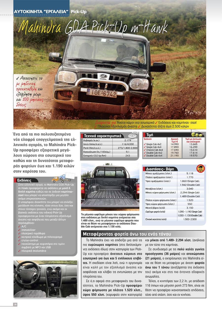 Mahindra GOA Pick-Up m-Hawk