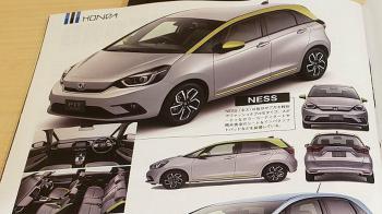 To νέο Honda Jazz;