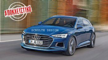 Το νέο Audi A3