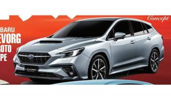 Πρώτη εικόνα του Subaru Levorg προ-παραγωγής