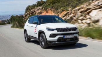 Νέο Jeep Compass 80th Anniversary από 32.700€