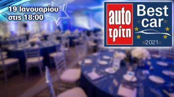 Best Car 2021 - Video Awards!