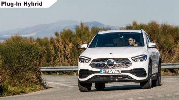 Δοκιμή: Mercedes GLA PHEV