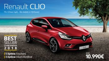 All-new Renault CLIO. The best Clio ever! Ανακαλύψτε το...