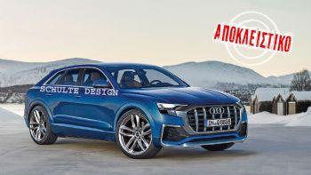 Scoop: Νέο Audi Q8