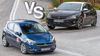 Το νέο Opel Corsa απέναντι στο προηγούμενο
