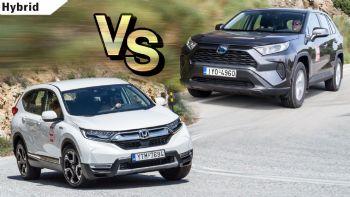 Υβριδικά SUV σε μάχη: Honda CR-V Vs Toyota RAV4
