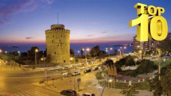 Πάμε Θεσσαλονίκη!