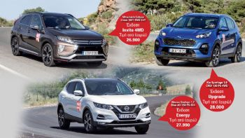 Kia Sportage Vs Mitsubishi Eclipse Cross Vs Nissan Qashqai